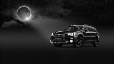Специальная серия Subaru Outback
