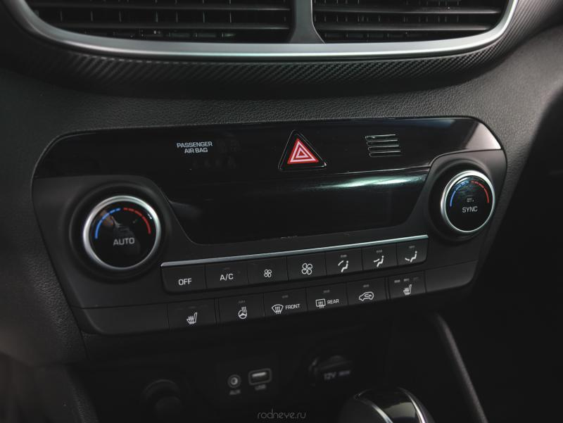 Hyundai Tucson 2.0 AT (150 л.с.)